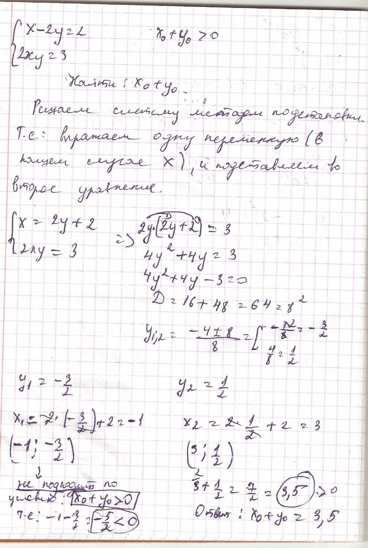 Первый член геометрической прогрессии 4 а знаменатель равен