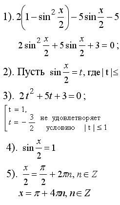 Физика 9 класс читать учебник